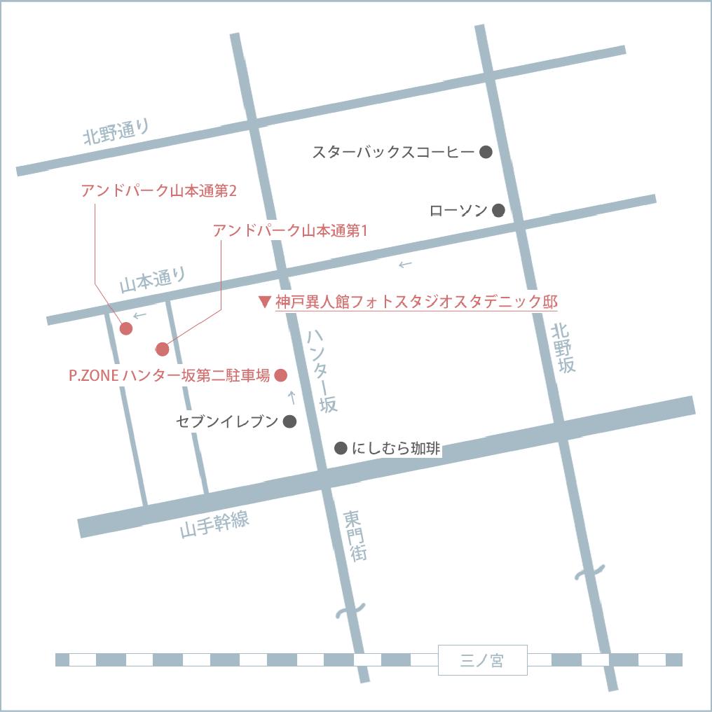 スタデニック邸のマップ